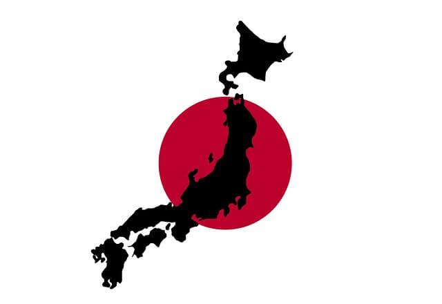 日本人なら知っておきたい!日本はいつ「日本」になったのか