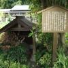 現代日本の原点となった壬申の乱。なぜ壬申の乱は起こったのか