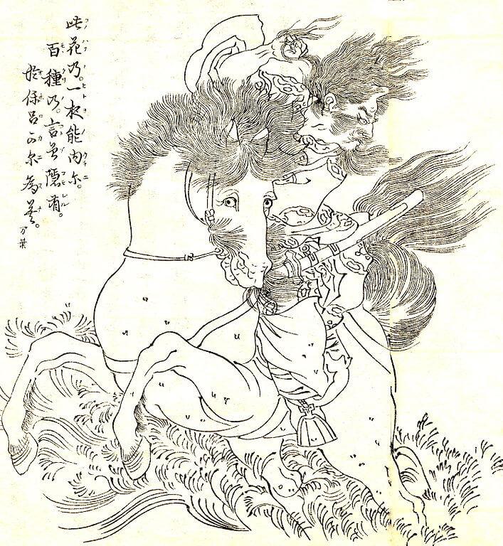 Fujiwara_no_Hirotsugu