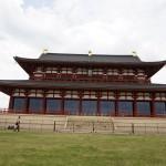 難波宮への遷都。古代日本人はなぜ遷都を繰り返すのか