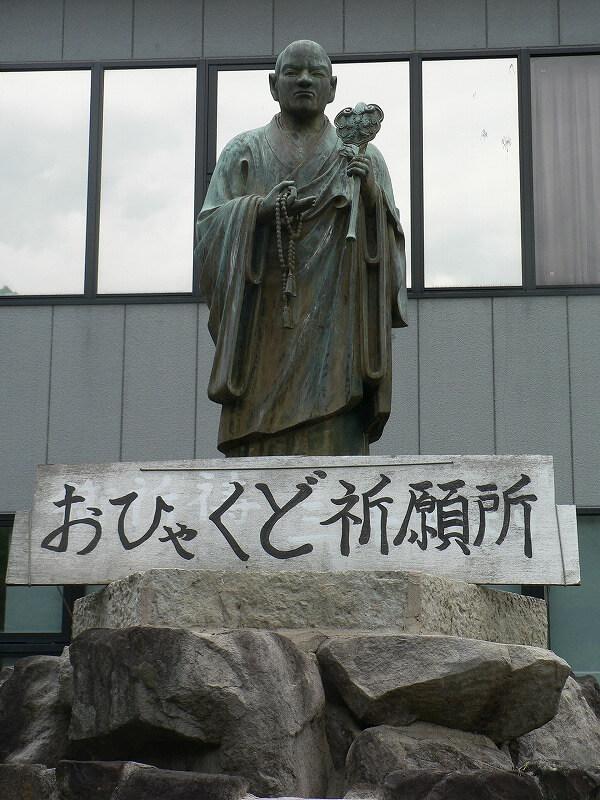 Gyoki(bronze_statue)