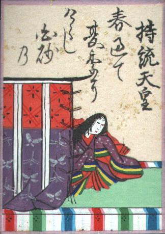 Hyakuninisshu_002