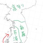 日本が大敗した白村江の戦いをわかりすく【天智天皇と斉明天皇】