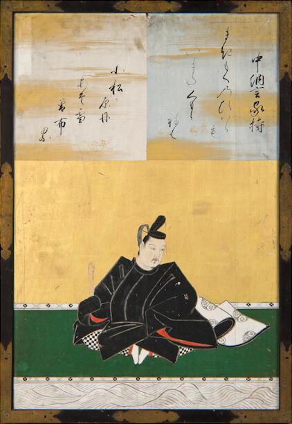 Sanjūrokkasen-gaku_-_5_-_Kanō_Tan'yū_-_Chūnagon_Yakamochi