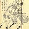 坂上田村麻呂とアテルイを超わかりやすく説明【アテルイ無双】2/2