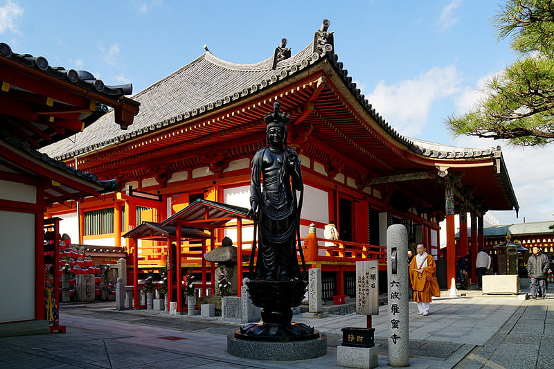 150124_rokuharamitsu-ji_kyoto_japan01n