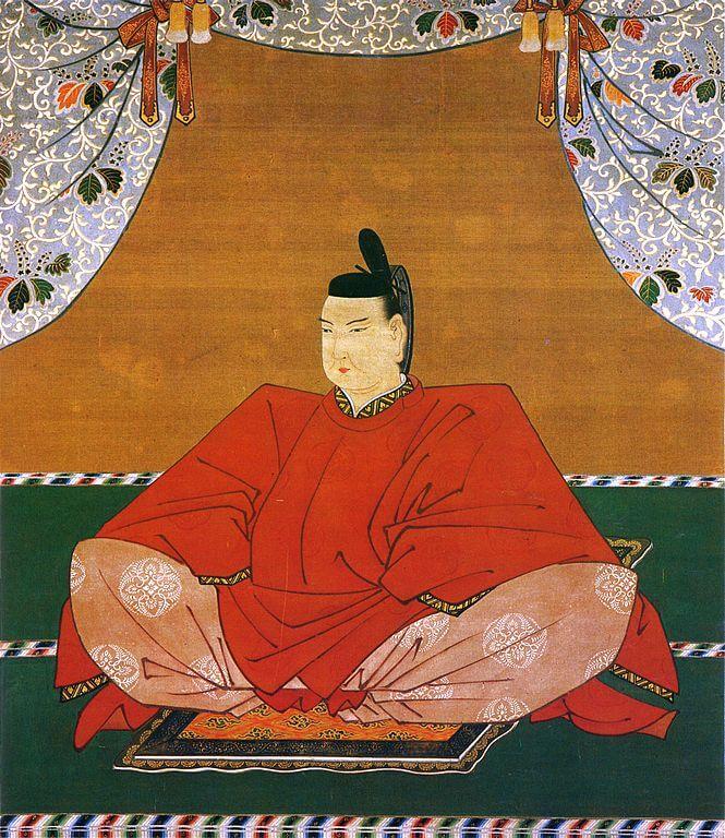 665px-Emperor_Ichijō