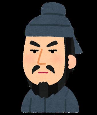 蘇我倉山田石川麻呂